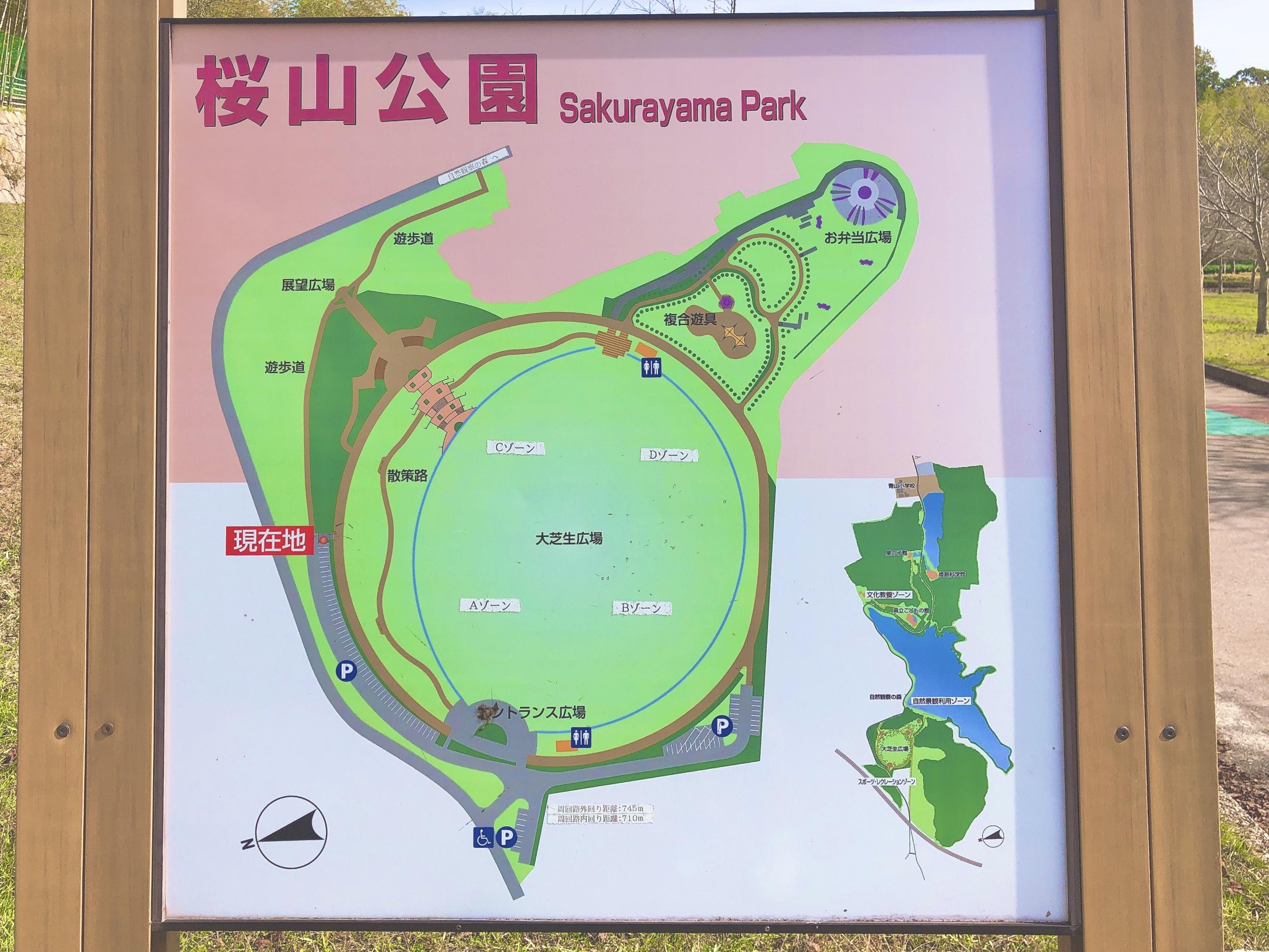 桜山公園マップ