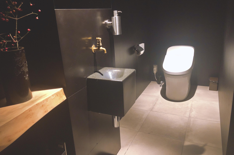あまねやトイレ