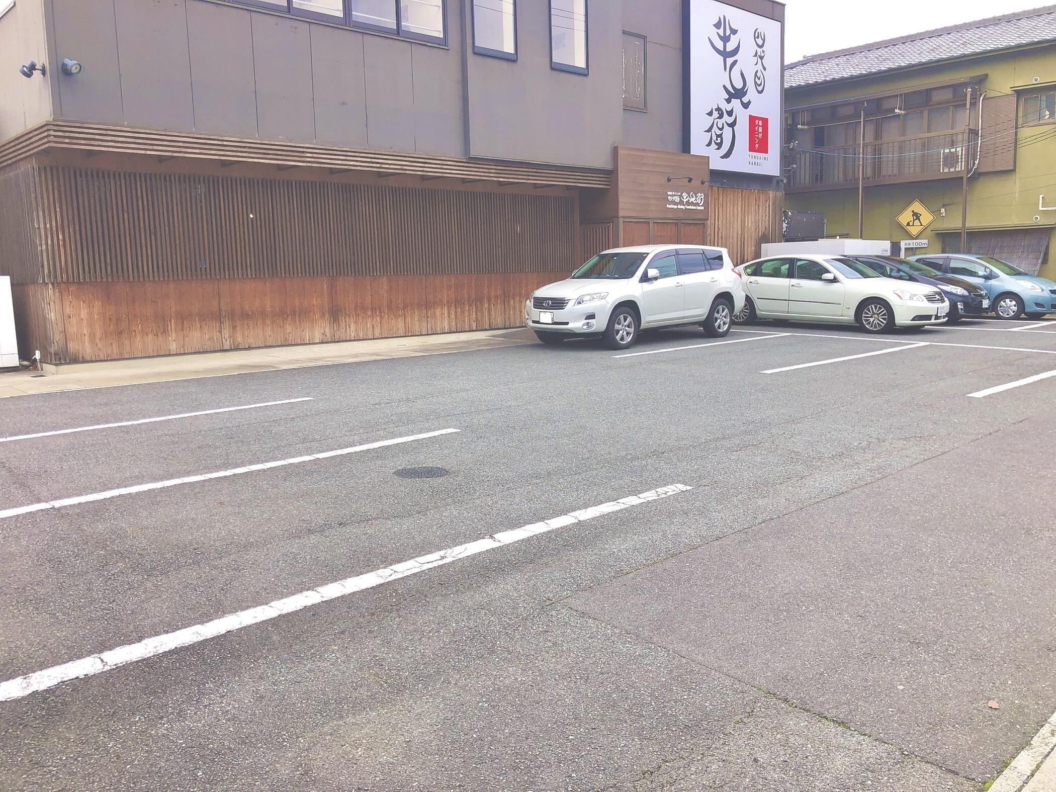 半兵衛駐車場